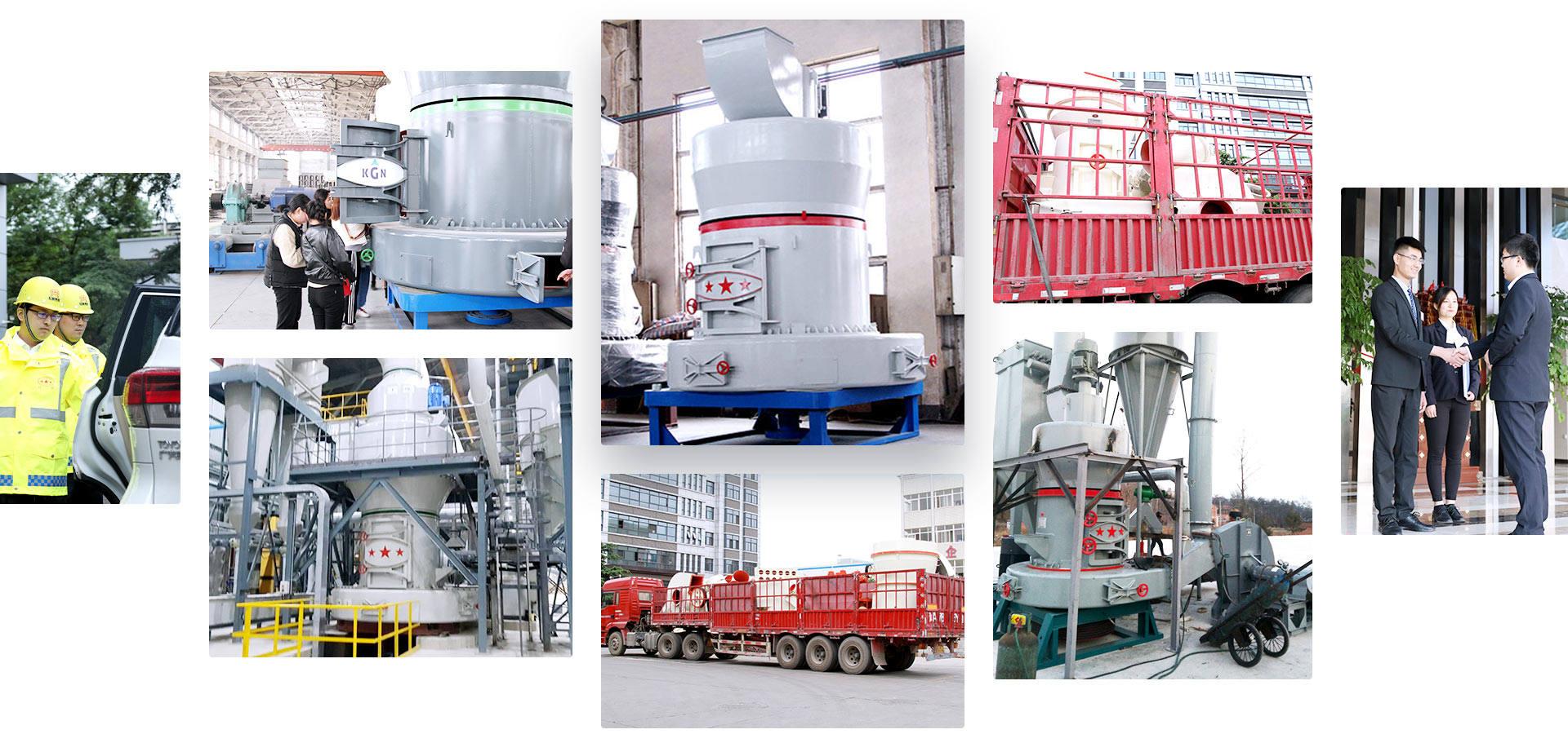 高强磨粉机的专业购机服务