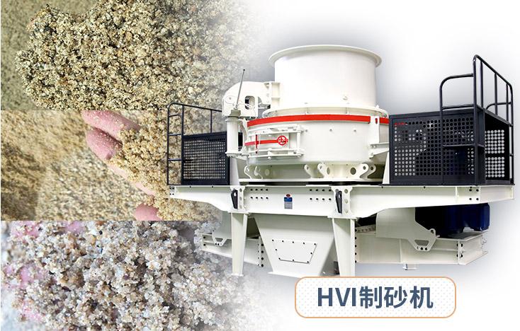 制砂机能做出多细的沙子,哪种制砂机打细砂效率高